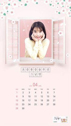 Office & School Supplies Open-Minded 2018 Year Kpop Korean Star Exo Official Calendar Desk With The Desk Calendar Around The Stars