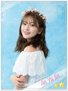 Kpop Girl Groups, Kpop Girls, Z Cards, Yu Jin, Japanese Girl Group, 3 In One, Thats Not My, Flower Girl Dresses, Photoshoot