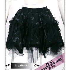 Women Black Graphic Lace Asymmetrical Knee Length Gothic Tutu Skirt SKU 11406083