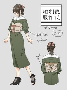 Check my account for more! Manga Clothes, Drawing Clothes, Fashion Design Drawings, Fashion Sketches, Illustration Manga, Illustrations, Kimono Animé, Kleidung Design, Clothing Sketches