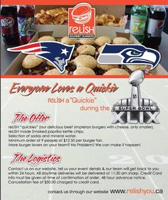 Relish a Quickie during the Super Bowl