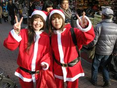 """Como estamos a escasos días de Navidad es hora de hacer memoria sobre uno de mis artículos sobre la """"Navidad en Japón"""": ¿cómo se celebra?, ¿por qué no es un día de fiesta como aquí?"""