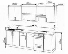 Bathroom Floor Plans Layout Pantries New Ideas Kitchen Room Design, Kitchen Cabinet Design, Kitchen Sets, Kitchen Interior, Interior Design Living Room, Best Bathroom Flooring, Bathroom Floor Plans, Kitchen Layout Plans, Floor Plan Layout