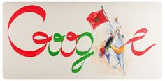 2014.11.18. Morocco Independence Day 2014