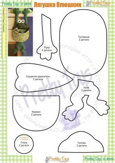 Frog Toys Organizer: it's mouth holds items for children to storeFrog Toys Organizer - could be a fun purse idea too.Written in Cyrillic but looks like a Thread Catcher Basket in the shape of a soft toy frog. Prev pinner left no details. Felt Patterns, Craft Patterns, Sewing Patterns, Sewing Toys, Sewing Crafts, Sewing Projects, Fabric Toys, Fabric Crafts, Thread Catcher