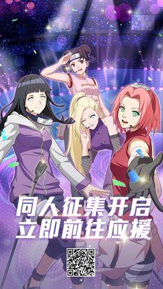 Naruto And Sasuke, Naruto Shippuden Sasuke, Naruto Girls, Anime Naruto, Hinata Hyuga, Neji E Tenten, Naruhina, Maid Sama Manga, Naruto Mobile
