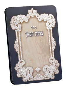 2 Fold Blue and Silver. Includes Birchat Hamazon, Shva Brochot and Al Hamichya