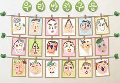 환경구성>자료실>누리놀이 Board For Kids, Reggio Emilia, Diy Crafts For Kids, Art Education, Kindergarten, Preschool, Classroom, Teaching, Holiday Decor