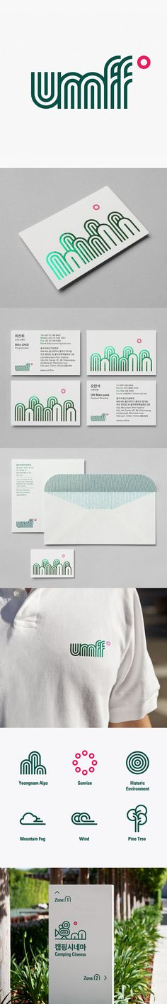 Ulju Mountain Film Festival by Studio fnt