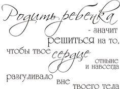 детские надписи для скрапа (мои). Обсуждение на LiveInternet - Российский Сервис Онлайн-Дневников