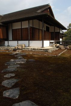 Ko-shoin: Moon-Viewing Platform | Flickr - Photo Sharing!