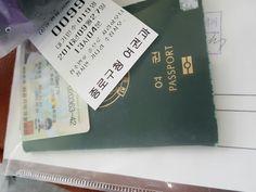종로구청 여권과