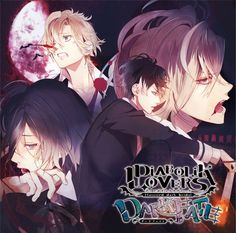 Diabolik Lovers Dark Fate | PSVita]DIABOLIK LOVERS DARK FATE 限定版 | 乙女向け通販 ...