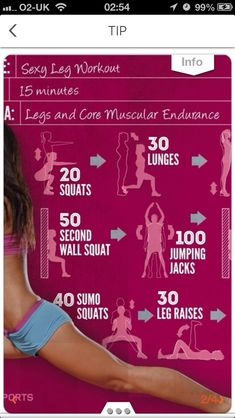 This Really Works!! Loose Weight Off Your Legs By Doing This Twice A Day For 15mins!!