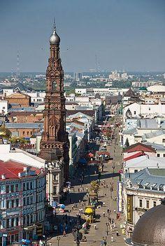 Baumana Street, Kazan walked this street every day