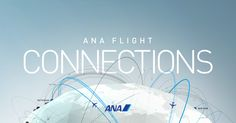 ANA Flight Connections is an innovative way to reimagine your network. See how we bring the business world together and you could win a free flight to turn online connections into in-person meetings.