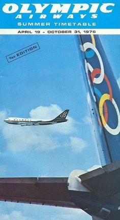 Olympic Airways Timetable, 1976