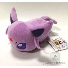 Pokemon 2016 Banpresto UFO Game Catcher Prize Kororin Friends Espeon Plush Toy