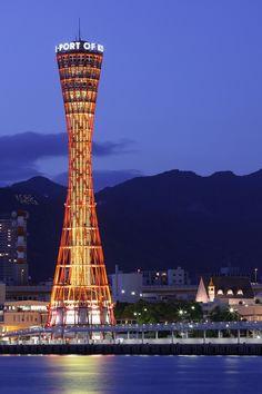 Kobe Port Tower (神戸ポートタワー) - Kobe, Japan