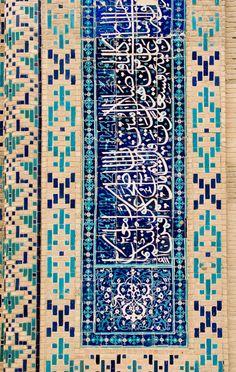 beautyartislam:  Kaylan Mosque. Bukhara, Uzbekistan.
