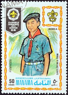 scouts in korea
