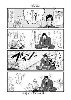 ✍️🥺進捗13/28@1/27東3ザ44b (@mc92ru) さんの漫画 | 68作目 | ツイコミ(仮) Rap Battle, Anime Guys, Kawaii, Shit Happens, Manga, Comics, Cute, Twitter, Anime Boys