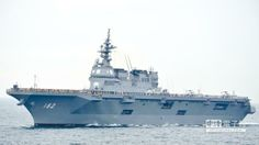 日本海上自衛隊最大護衛艦「伊勢」號。(中新社)