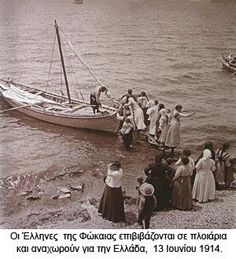 Following the massacres in their town, Greeks of Phocaea boarding boats to flee to Greece, Phocaea 13 June 1914 Old Greek, Greek History, In Ancient Times, Old Photos, Greece, How To Find Out, Europe, Boat, Island