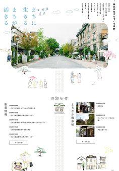 Japan Web Design Gallery|日本のWebデザインギャラリー : ゆった… - My Design Ideas 2019 Web Design Trends, Web Design Gallery, Web Design Examples, Web Design Quotes, Creative Web Design, Web Design Tips, Web Design Services, Best Web Design, Web Design Inspiration