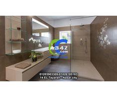 افضل دولاب حمام خشب كرياتف جروب للاتصال 01026185183 In 2020 Furniture Lighted Bathroom Mirror Bathroom Mirror