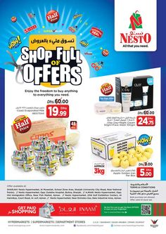 59 Best Nesto Hypermarket UAE - Sale, Offers & Promotions images in
