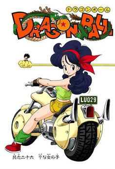 Why did Toriyama forget about Launch?but even after fans reminded him about Launch he still didn't bring her back. Dbz, Dragon Ball Gt, Akira, Queen Poster, Manga Characters, Cool Logo, Anime Style, Aesthetic Anime, Art Day