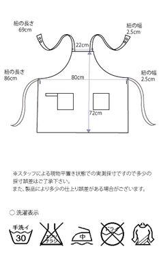 マリンテイストの太めボーダーと切り替えデザインがかわいいエプロンのサイズ詳細