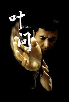 Watch Ip Man Free Online - A semi-biographical account of Yip Man, the first martial arts master to teach the Chinese martial art of Wing Chun. Best Martial Arts, Chinese Martial Arts, Martial Arts Movies, Martial Artists, Streaming Movies, Hd Movies, Movies To Watch, Movie Tv, Movies Online