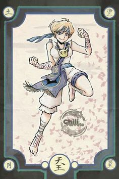 Samurai Sailor Uranus