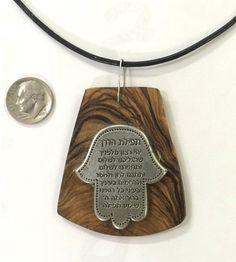 Hebrew Traveler's Prayer Pendant necklace by JudaicaBennysArt