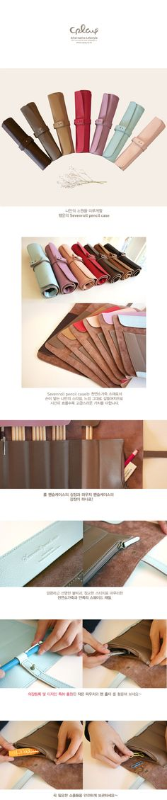 Leather Pencil Case - adapt for knitting needles