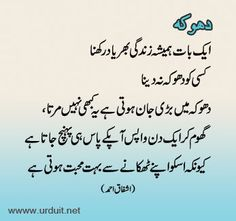 1000 urdu quotes on pinterest mirza ghalib hindi
