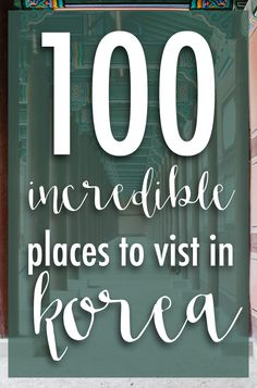 Get your wander list ready and see if you've been to any of these incredible places to visit in Korea! via /thshegoesagain/ South Korea Travel, Asia Travel, Wanderlust Travel, Travel Articles, Travel Guides, Travel Tips, Travel Inspiration, Vietnam, Travel Destinations