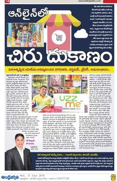 Now you can buy vegetables and daily needs from local vendor through mobile app than ordering through online retailers through Uzz Me app. Go through the article in News Paper on about Uzzme App and how it benefits for customers and local vendors as well.