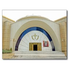 Albania Resurrection of Christ Orthodox Cathedral Cartes Postales