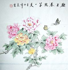 JP: Peony - Spring is in the Air - Chinese Painting