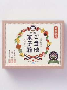 Gotouchi candy box Fruit Packaging, Brand Packaging, Packaging Design, Branding Design, Vintage Packaging, Pretty Packaging, Ticket Design, Label Design, Japanese Packaging