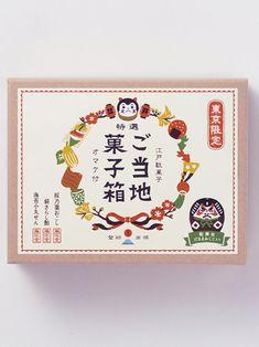 Gotouchi candy box