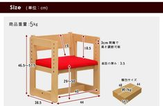 [Rakuten Ichiba] [Discount coupons are being distributed] [Domestic / finished product / solid beach material used / can be raised / lowered] Learning chair MUCMO Cchair Red / Blue Learning chair Lifting chair Children's room Kids chair Children's chair Wooden chair Chair Chair Made in Japan Sugi Factory: Waku Waku Land of Furniture Rakuten Ichiba Store Japanese Woodworking, Bunk Beds, Red And Blue, Kids Room, Toddler Bed, Discount Coupons, Chair, Furniture, Home Decor