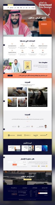 Consulting - Business, Finance WordPress Theme advisor, audit, broker, brokerage, business, business wp, company, consulting, consulting wp, creative, finance, financial, insurance, trader, trading Consulting WP – Business and Finance WordPress theme Using Consulting WP you can easily create a modern website for any service providing business with real content. Easily edit the real content and compose the page l...