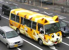 10 Cute School Buses