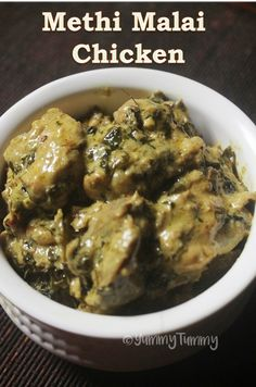 Methi Malai Chicken Recipe - Easy Chicken Recipes for Parties Indian Chicken Recipes, Veg Recipes, Curry Recipes, Easy Chicken Recipes, Indian Food Recipes, Cooking Recipes, Healthy Recipes, Makhani Recipes, Gastronomia