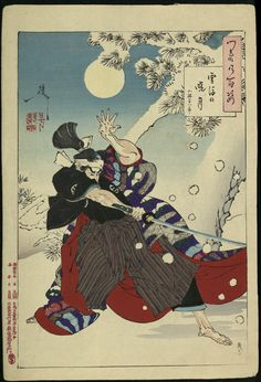 Dawn Moon and Tumbling Snow by Yoshitoshi - Japanese woodblock print. ukiyoe japan decoration antique fineart home decor collectible japanese woodblock print handmade home art beautiful decorative etching illustration traditional woodcut Japanese Art Samurai, Japanese Artwork, Japanese Painting, Japanese Prints, Chinese Painting, Chinese Art, Ronin Samurai, Samurai Art, 47 Ronin