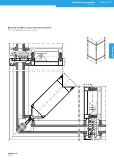 structural glazing corner details 90 - Google Search